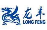 郑州市龙丰农业机械装备制造有限公司
