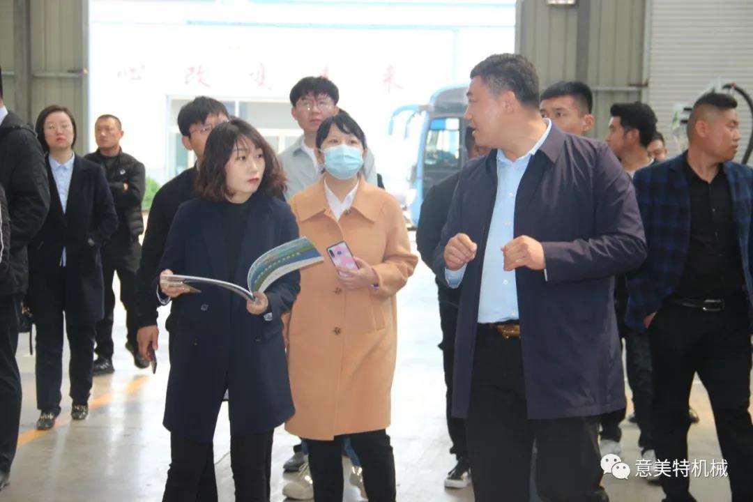 新泰市團委書記劉陽帶隊來到我公司檢查指導工作